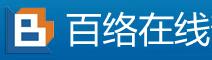 """盘点2012让企业不再""""�濉钡木钟蛲�管理软件"""